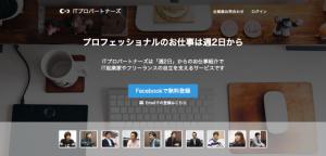 ITpro-partners-640x309